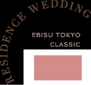RESIDDENCE WEDDING