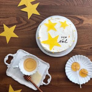 アニバーサリーアン恵比寿 ボンボニエール 2018クリスマスケーキ ミエル・フロマージュ