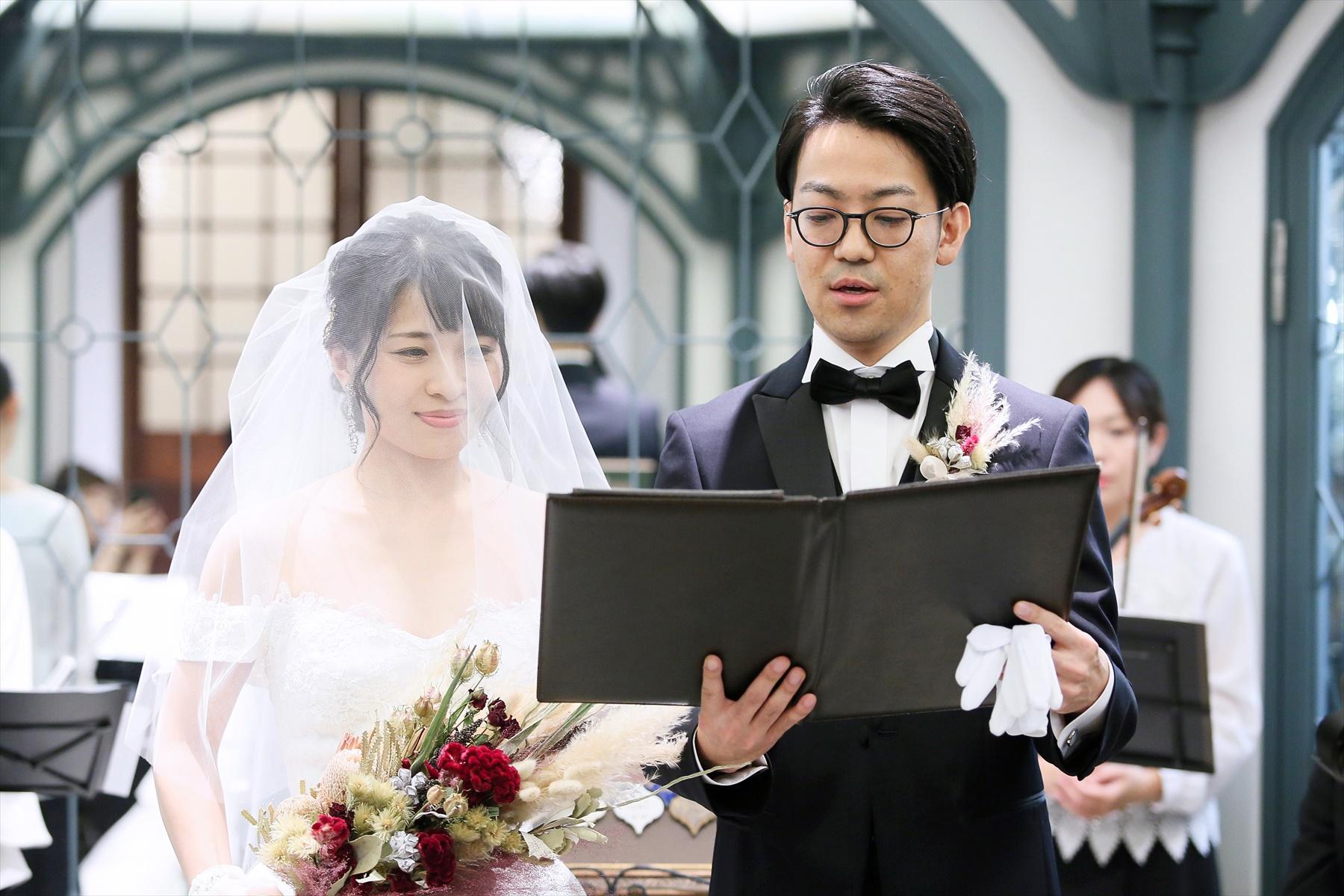 アニバーサリーアン恵比寿 カップルレポート 挙式 人前式 誓い ご新郎ご新婦