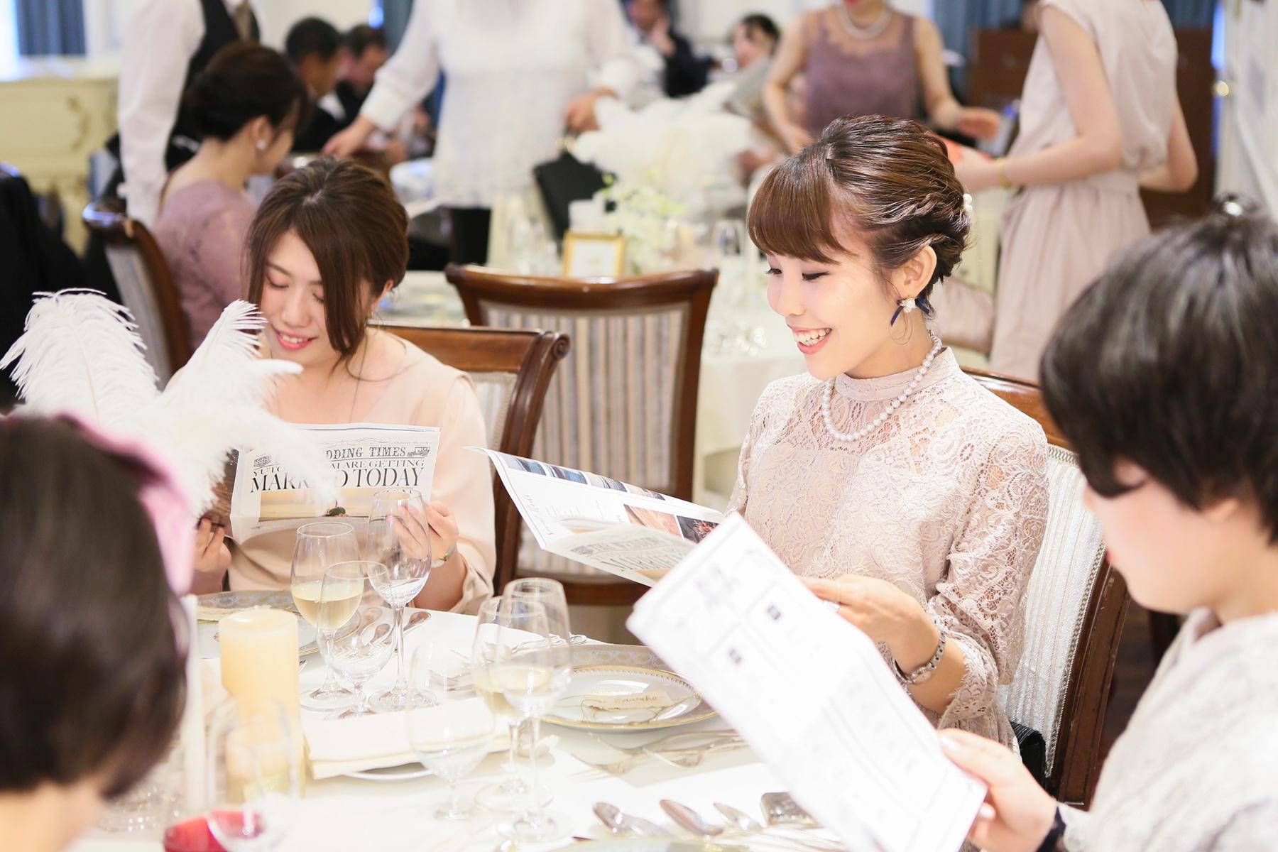アニバーサリーアン恵比寿 パーティレポート パーティ会場 ゲスト ブライダル新聞