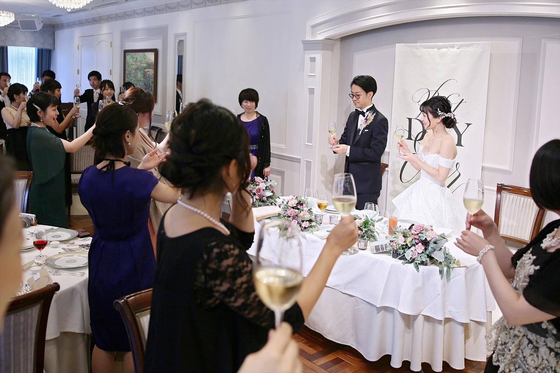 アニバーサリーアン恵比寿 カップルレポート パーティ ご新郎ご新婦 乾杯